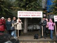 Практика в Библейской школе. 2006