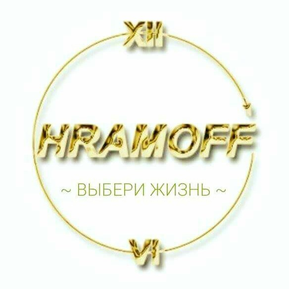 HRAMOFF-CLUB