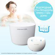 Генератор водорода воды для ванны (вода с отрицательным ОВП) PAINO Greening SPA